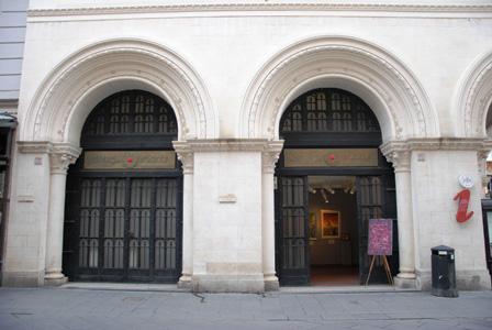 Bottega d'Arte - Sede di Piazza Vico - Chieti